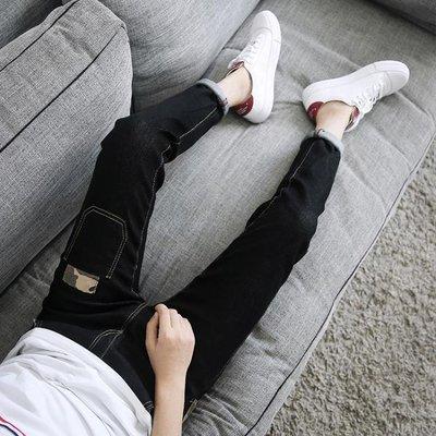 季彈力黑色牛仔褲男士韓版修身青少年九分小腳褲潮男裝休閒褲子   全館免運