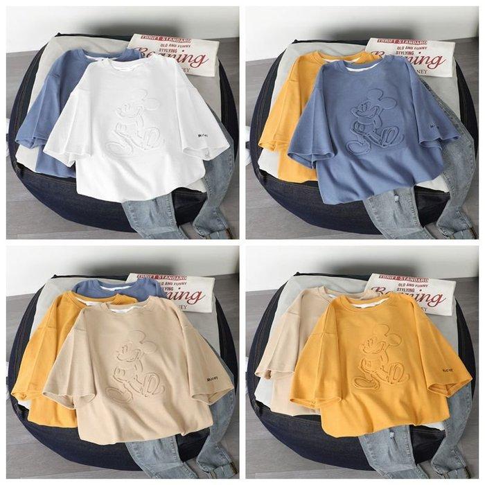 貓姐的團購中心~3D立體米奇純棉短袖 T~4種顏色~S-XL一件350元~預購款