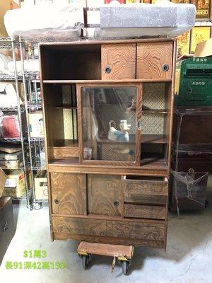 日式茶櫃 木櫃子