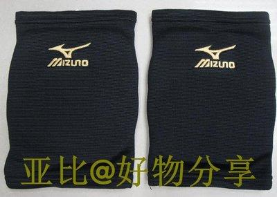 亚比@好物分享 美津濃MIZUNO V2TY4006 VOLLEYBALL SUPPORTER 排球專用護膝