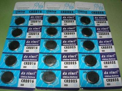 *小邑的家* 鈕扣、水銀電池 CR2016、CR2025、CR2032 ( 一卡5顆25元 )
