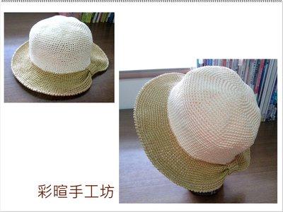 編織紙線遮陽帽(六)圖解、編織過程教學...