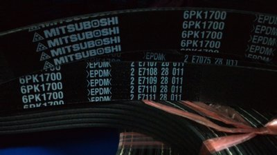 6PK1736 香港代購日本三星正品汽車皮帶MITSUBOSHI AUDI A1 A3 1.4T EA111發電機皮帶