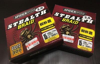 一級棒👍SPIDERWIRE STEAL 蜘蛛霸線2號-螢光黃300YD(270M)路亞/前導線/火線/天蠶絲