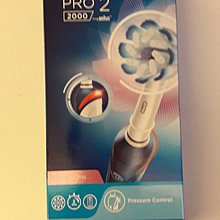oral B pro 2 電子牙刷