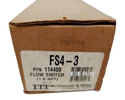 【洋洋科技】美國ITT 流量開關 FS4-3 114400 水流開關 通用型流量開關