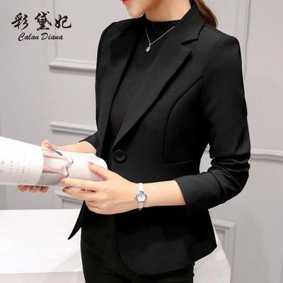 春夏新款修身韓版大碼小西裝外套長袖時尚休閒西服女    全館免運