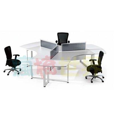 《瘋椅世界》 圖75 OA辦公家具全系...