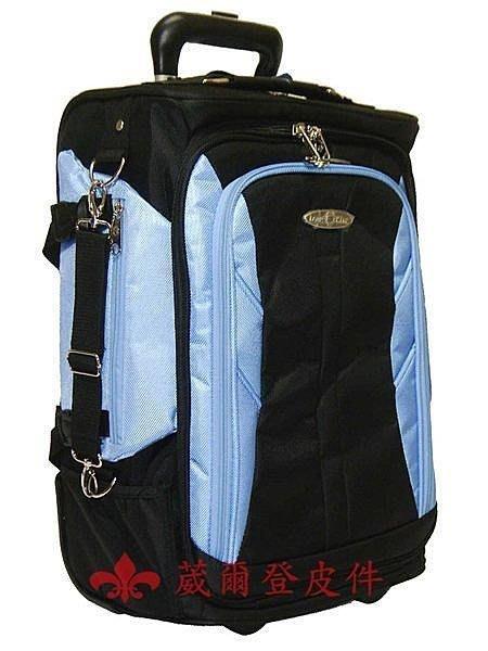 《葳爾登》英國Long King吉普車輪28吋雙色旅行箱多功能面板行李箱可側背登機箱28吋8239藍