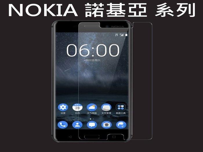 買5送1 9H 鋼化玻璃貼 諾基亞 NOKIA 5 6