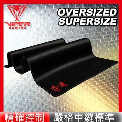 【PCHot VIPER美商博帝】OVERSIZED SUPERSIZE 電競滑鼠墊 超大