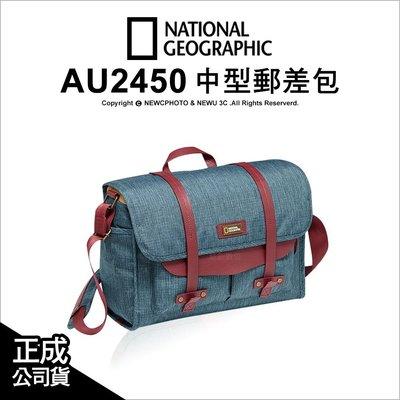 【薪創台中】國家地理 National Geographic 澳大利亞系列 NG AU 2450 中型郵差包 公司貨