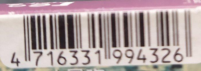二手專輯[GoGo&MeMe哥哥妹妹  Say Forever]紙盒套+膠盒+寫真歌詞本+卡片式CD紙套+信封+2CD