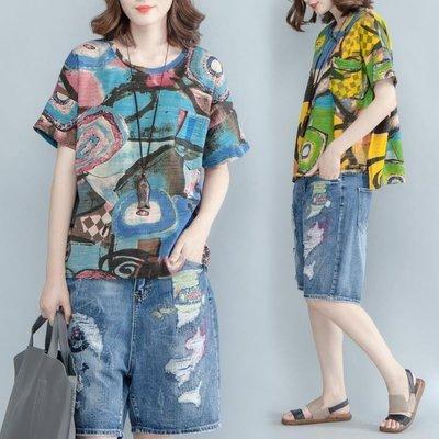 大尺碼 mm加肥大尺碼新款 短袖t恤女200斤寬鬆顯瘦短款印花體恤短袖上衣夏