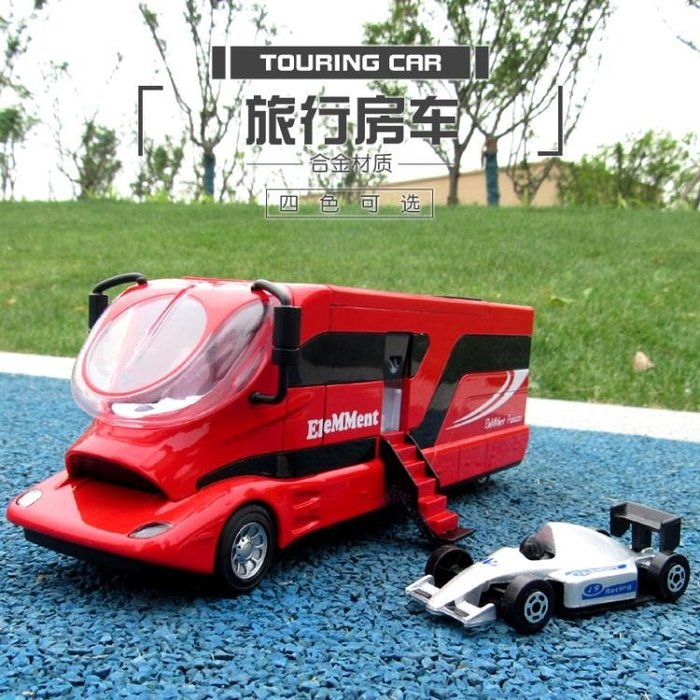 [全場免運]合金模型仿真玩具房車雙層巴士金屬回力小汽車模開門賽車男生禮物 【午后街角】