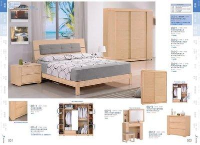 ※尊爵床墊 各款家具批發※001-1丹特栓木床頭櫃 全省免運 可在享優惠價 款式很多!