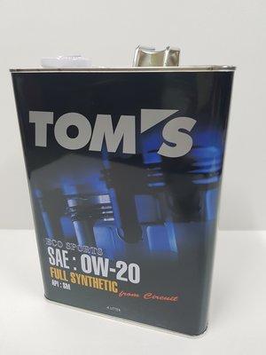 瘋狂舞者國際 日本原裝 TOMS TOMS 高性能機油 0W20  油電車 TOYOTA CAMRY ALTIS