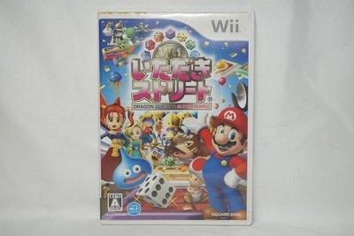日版 Wii人生街道 Wii
