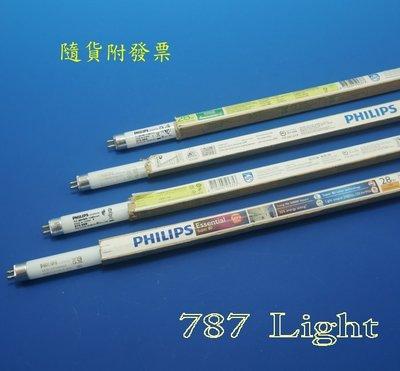 【慶開幕】T5燈管 飛利浦 PHILIPS TL5 28W/ 830 4尺 28W 3000K 暖白色 三波長 高雄市