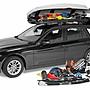   MyRack   WHISPBAR WB753 500L 亮銀色 車頂行李箱 置物箱 車頂箱 車用露營箱
