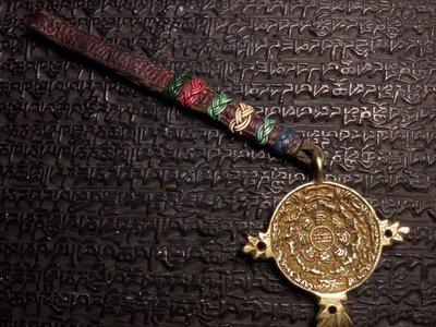 小西藏 藏傳佛教 清代特殊九宮八卦 蛙嘴吉祥獸  摩尼寶