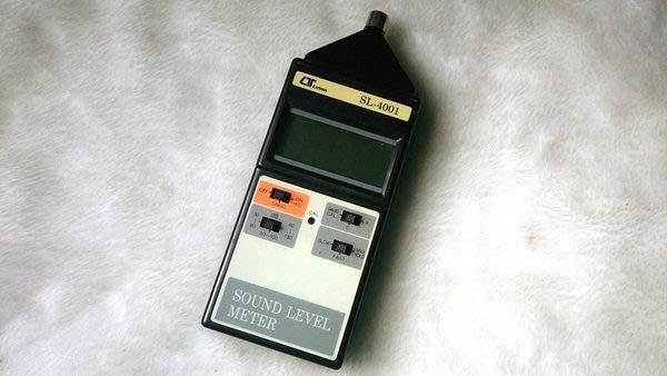☆寶藏點☆ Lutron SL-4001 噪音計~高級電錶儀錶 所有功能正常 歡迎貨到付款jj