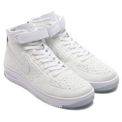 =CodE= NIKE AIR FORCE 1 ULTRA FLYKNIT MID編織籃球鞋(全白)817420-100