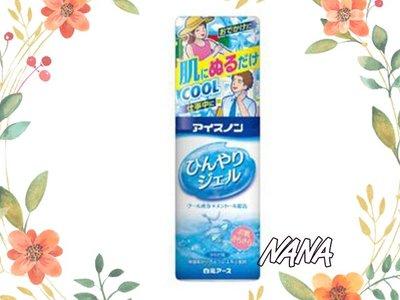 ♡NANA♡日本進口 台元 Icenon 冰涼凝膠 涼感凝膠 65G