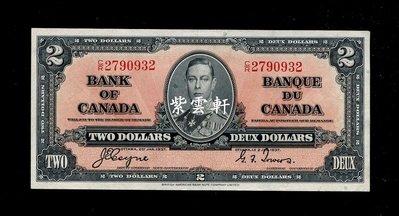 『紫雲軒』(各國紙幣)加拿大 喬治六世 2元 1937年版,全新挺板 Scg2201