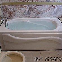 優質精品衛浴 (固定式浴缸特殊乾式工法,施打防霉膠) 纯手工壓克力浴缸 拆安裝過程 進口防水層施工圖1份