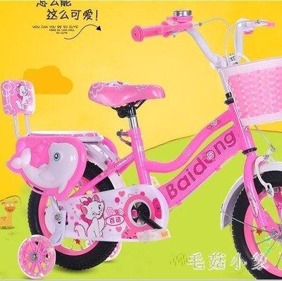 ZIHOPE 兒童自行車3-5-7-8-9歲女孩童車寶寶腳踏車12寸小孩單車ZI812