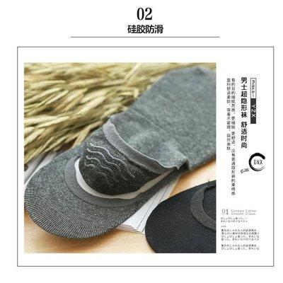 船襪薄款男襪 棉夏季薄款硅膠防滑淺口隱形襪子男士低幫短襪防臭夏天潮