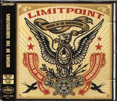 八八 - Limitpoint - WISHES OF THE SUBCONSCIOUS - 日版CD+DVD+OBI