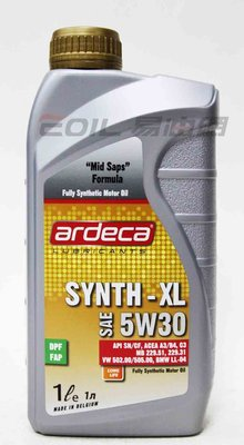 【易油網】ARDECA 5W30 SYNTH-XL 5W-30 全合成機油 TOTAL Shell