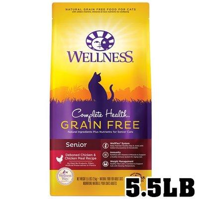 COCO《促銷》寵物健康全方位無穀熟齡貓5.5lb=2.5kg(去骨雞肉食譜)老貓飼料天然益生菌飼料Wellness貓糧