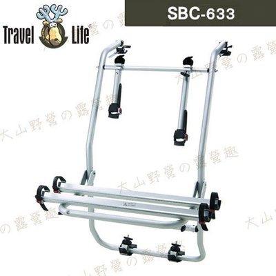 【大山野營】安坑特價 Travel Life 快克 SBC-633 休旅車鋁槽式攜車架 自行車架 單車架 腳踏車架