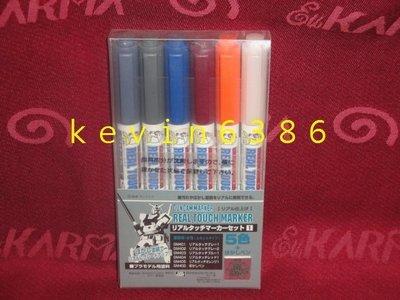 東京都-非00鋼彈.支架-水性麥克筆組 鋼彈專用(1組6色)GMS-112 現貨