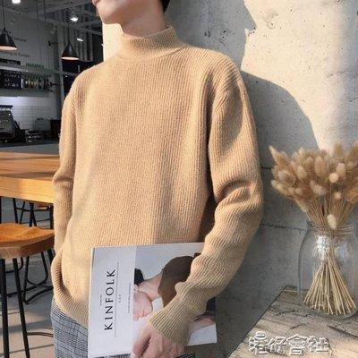 半高領毛衣男秋冬季韓版潮針織衫簡約純色套頭外套打底衫