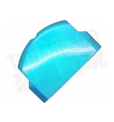 PSP3000 躍動藍 耀動藍 藍色主機專用電池蓋 (裸裝)【台中恐龍電玩】
