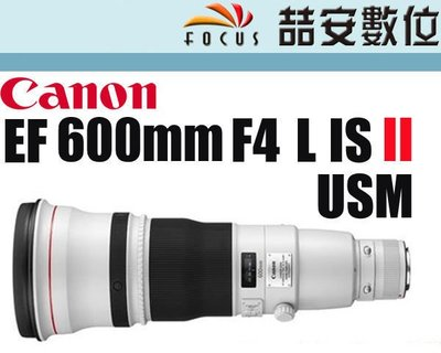 《喆安數位》CANON EF 600mm F4 L IS II USM 二代 平輸 640 飛羽 攝影 一年保固 #3