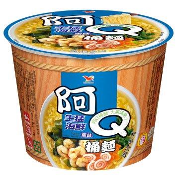 統一阿Q桶麵生猛海鮮(碗) 98g  一箱 x 12碗(超取限購1箱)