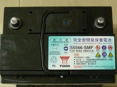 台中@E-路發電池@湯淺汽車55566-SMF汽車電池/雷諾OPEL/VOLVO/VW/標誌/2200CC以下免費安裝