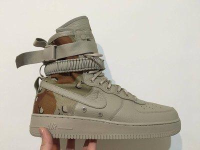 Nike SF-AF1 Desert Camo 864024-202 沙漠 迷彩 咖啡 Force 1 US10.5