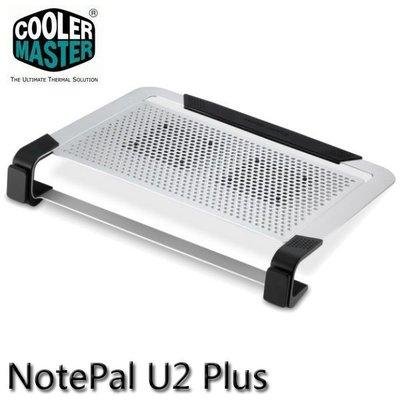 【MR3C】含稅附發票 CoolerMaster NotePal U2 Plus 筆記型電腦散熱墊 二色:黑 銀