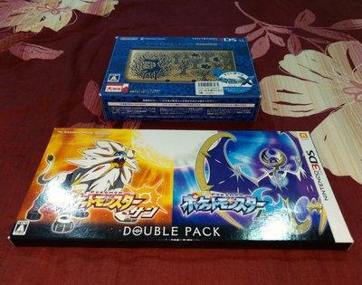 3DSLL 神奇寶貝中心 豪華金 Gold X 同捆限定機+神奇寶貝太陽月亮同捆版