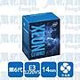 INTEL Xeon E3- 1220V5 盒裝中央處理器【風和...