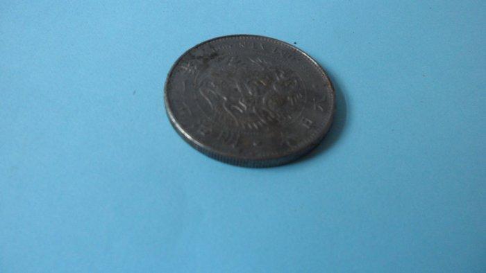 紫色小館-----明治11年.1圓