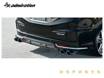 【Power Parts】ADMIRATION DEPORTE-後下巴 V1(素材) HONDA ODYSSEY 改款後