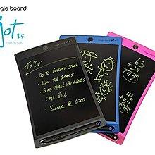 Boogie Board Jot 8.5寸電子墨手寫畫板