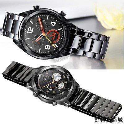 手錶配件 錶帶 華為watch GT 2代 Pro陶瓷手表帶保時捷榮耀magic/Dream男女表鏈全館免運價格下殺